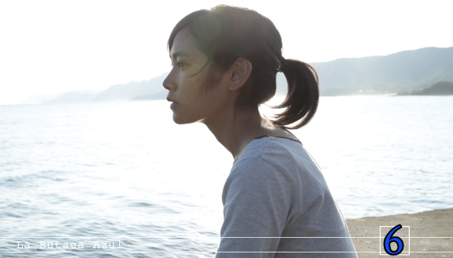 Aguas tranquilas (Still the Water, Naomi Kawase, 2014)